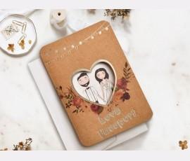 Invitatie de nunta 39815 - Cod 39815